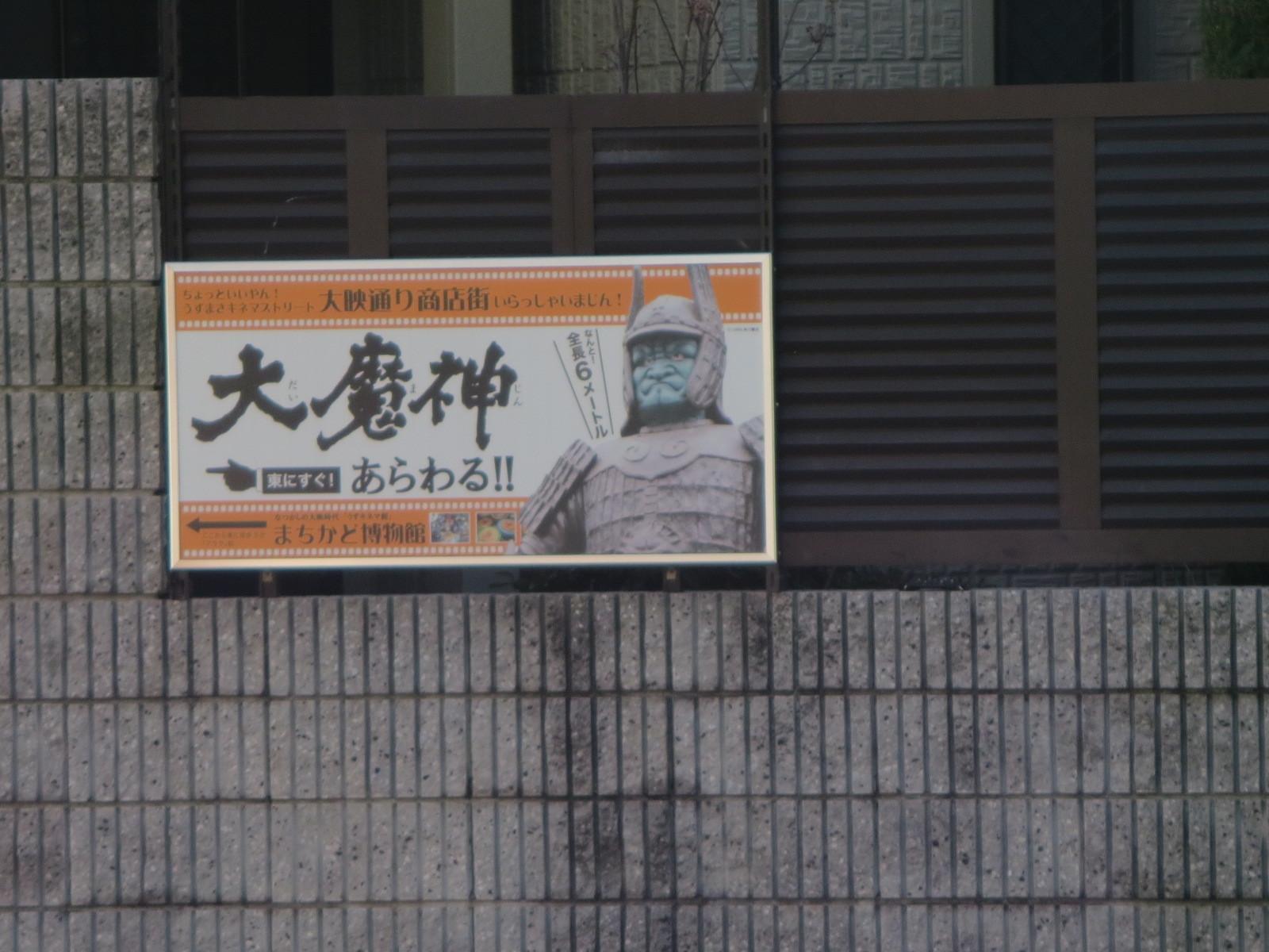 「京都難読地名!」と言いたいがそれほどでもなく、みんな知ってるような気もしないでもない辻_c0001670_14243435.jpg
