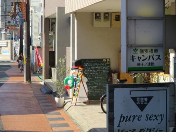 「京都難読地名!」と言いたいがそれほどでもなく、みんな知ってるような気もしないでもない辻_c0001670_14245236.jpg