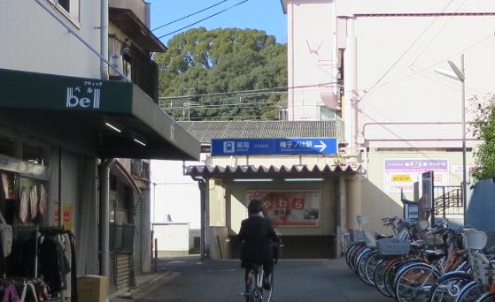 「京都難読地名!」と言いたいがそれほどでもなく、みんな知ってるような気もしないでもない辻_c0001670_14282801.jpg