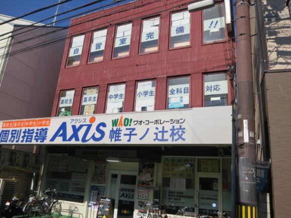 「京都難読地名!」と言いたいがそれほどでもなく、みんな知ってるような気もしないでもない辻_c0001670_14381837.jpg