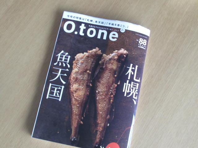 雑誌 O.tone [オトン]に紹介されました。_a0269889_10132288.jpg