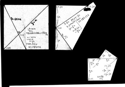 6等分折りのために…3等分の気づき_f0213891_1338399.png