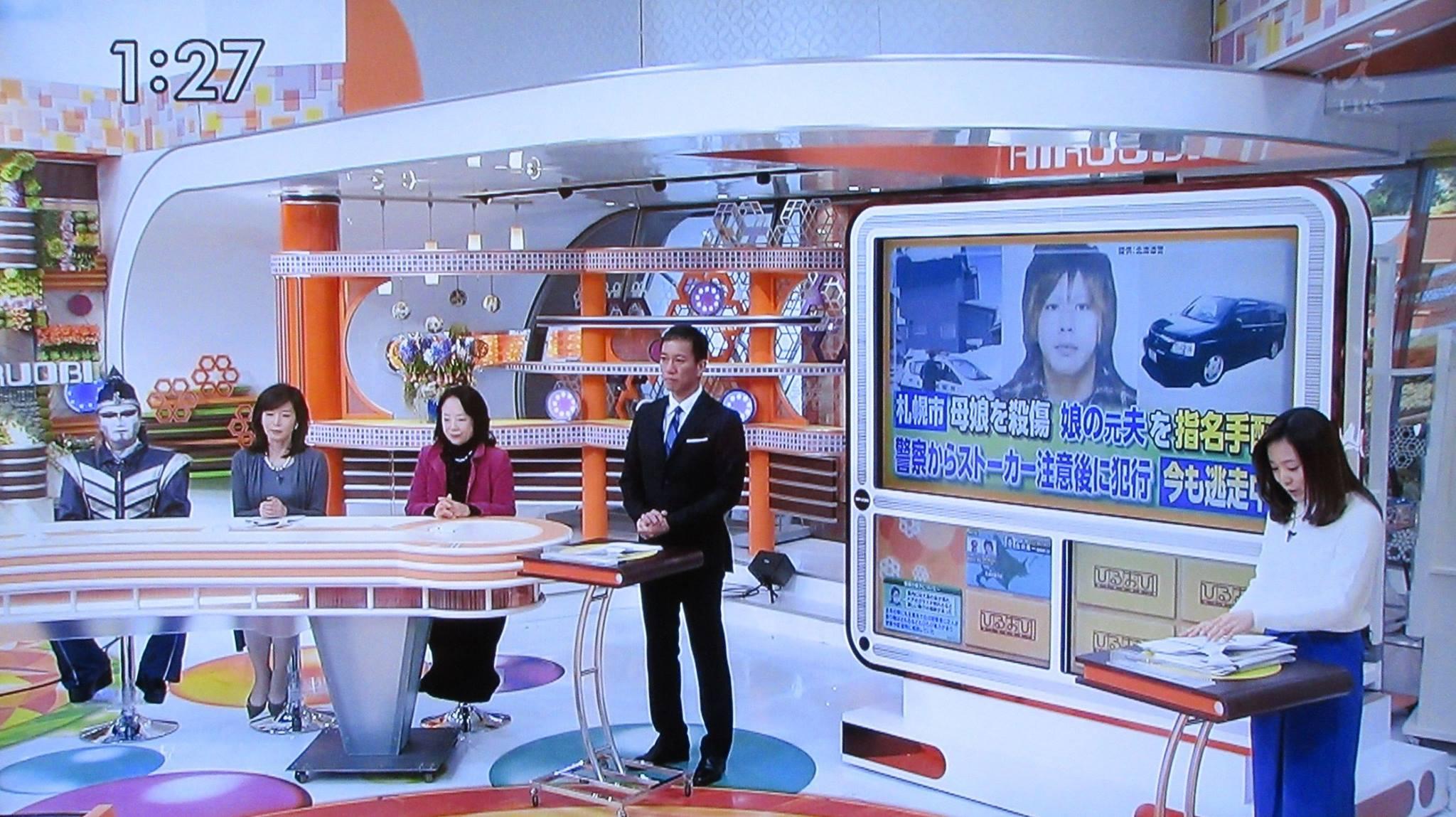 ひるおび 室井佑月が「ひるおび!」を降板「番組ルールなんだって」「私もびっくりした」