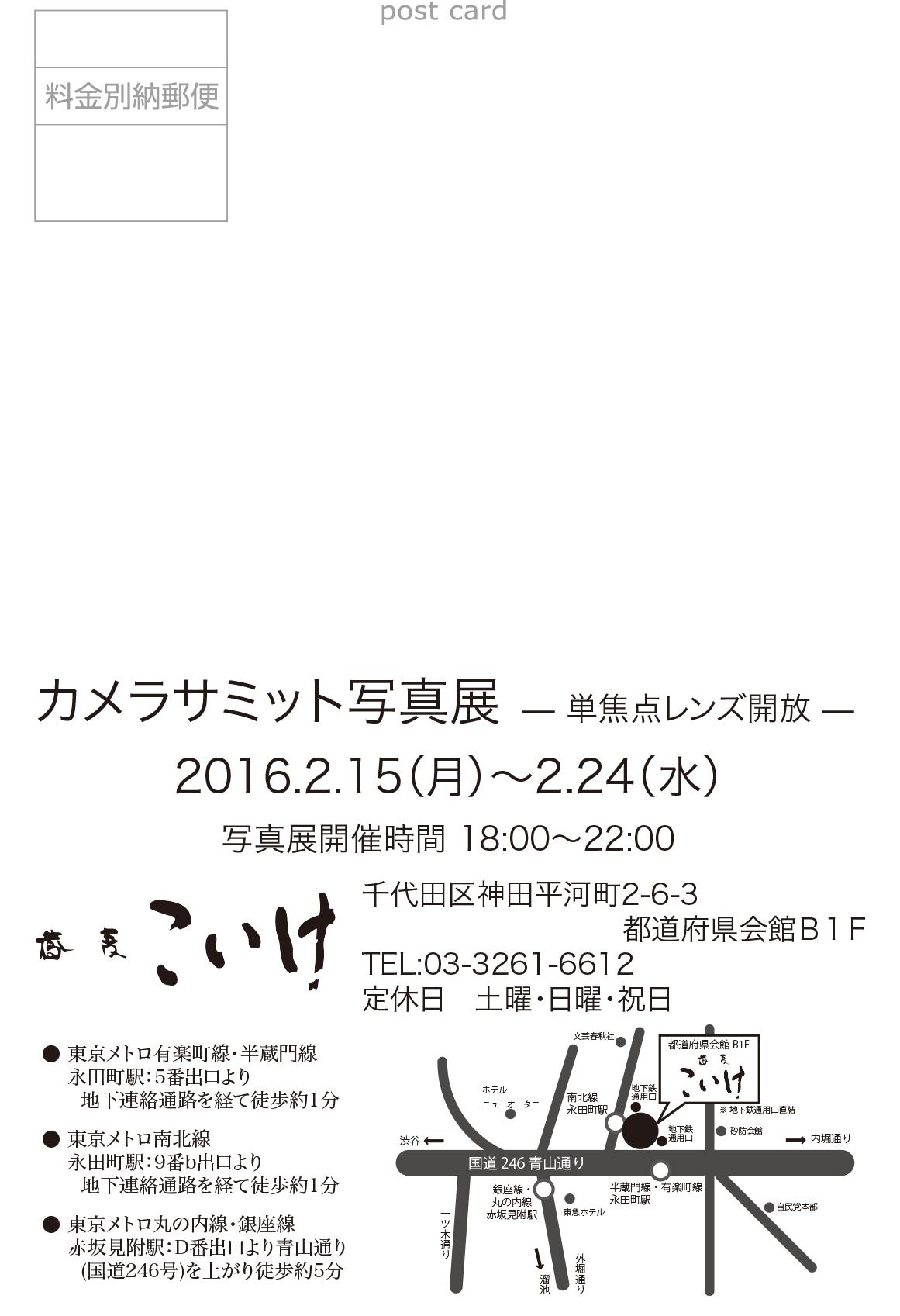 b0280795_19181379.jpg