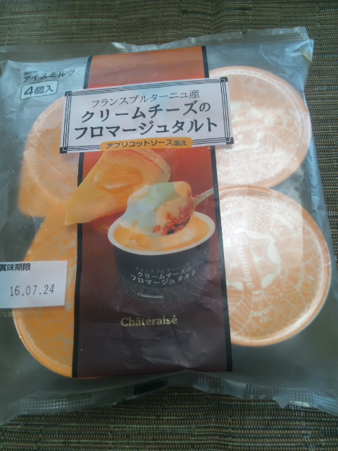 シャトレーゼ クリームチーズのフロマージュタルト_f0076001_233979.jpg