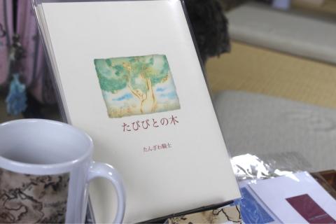 えんでバザール終わり〜(^.^)_f0309404_12254483.jpg