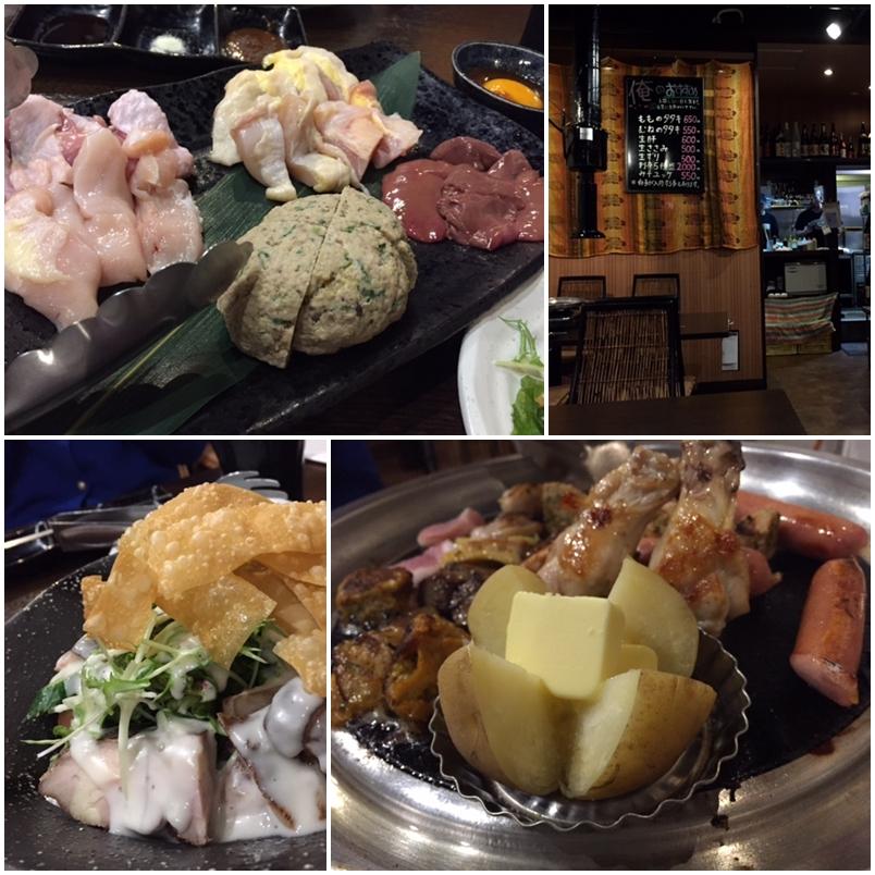 名古屋コーチンと大和肉鶏_a0326106_10365926.jpg