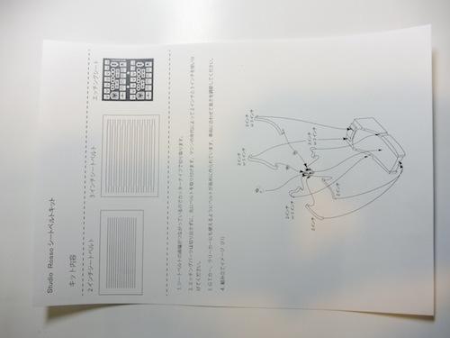 b0179607_19525883.jpg