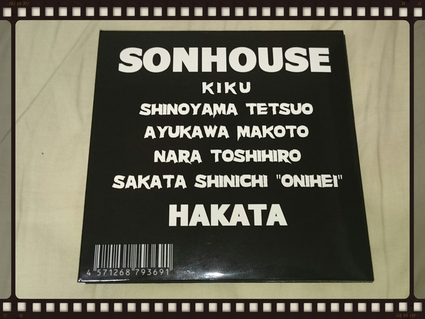 SOUNHOUSE / HAKATA_b0042308_1715116.jpg