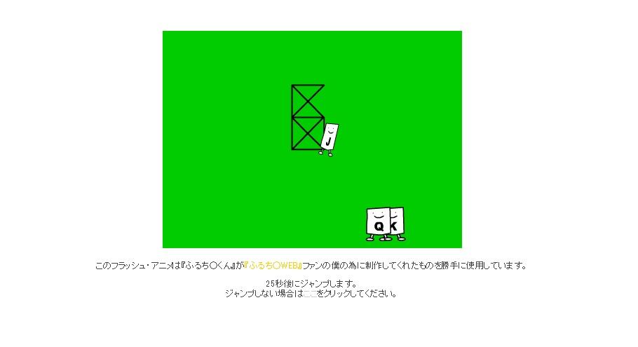 d0144114_1910382.jpg