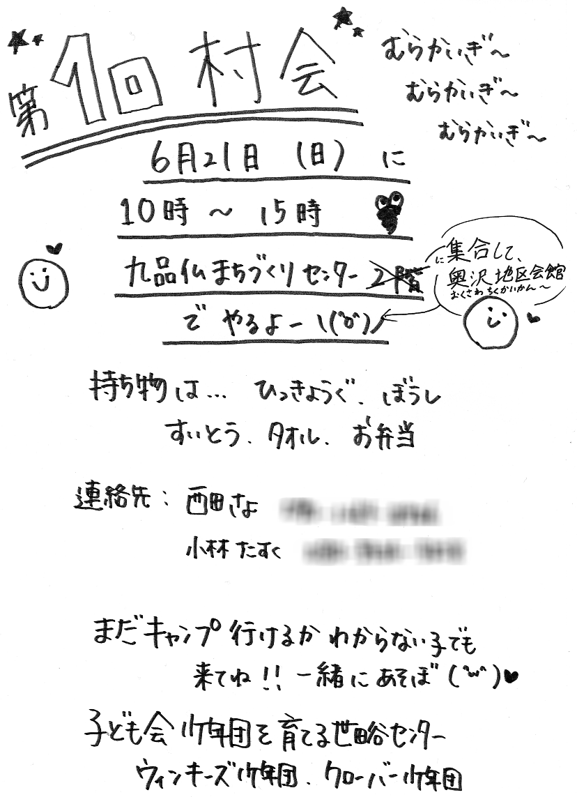b0173117_9282616.png