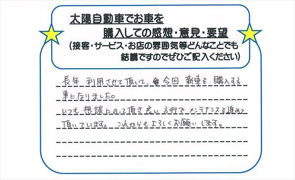 b0290122_1048556.jpg