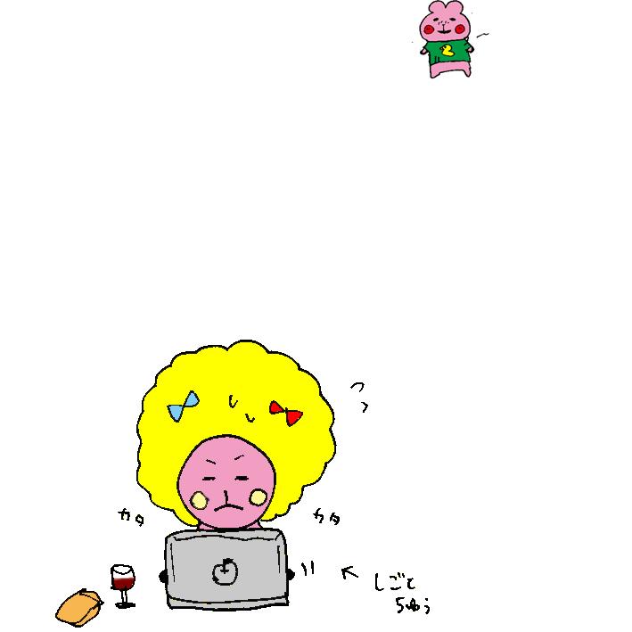 ハムカツとショートアニメ ~痩せちゃったチャースケ~_d0159822_12373828.jpg