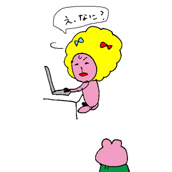 ハムカツとショートアニメ ~痩せちゃったチャースケ~_d0159822_1238165.jpg