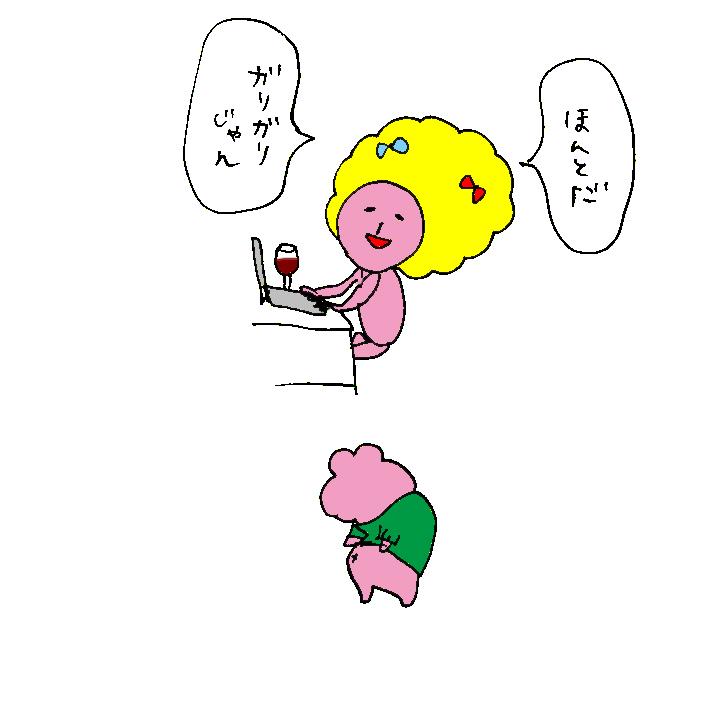ハムカツとショートアニメ ~痩せちゃったチャースケ~_d0159822_12383575.jpg