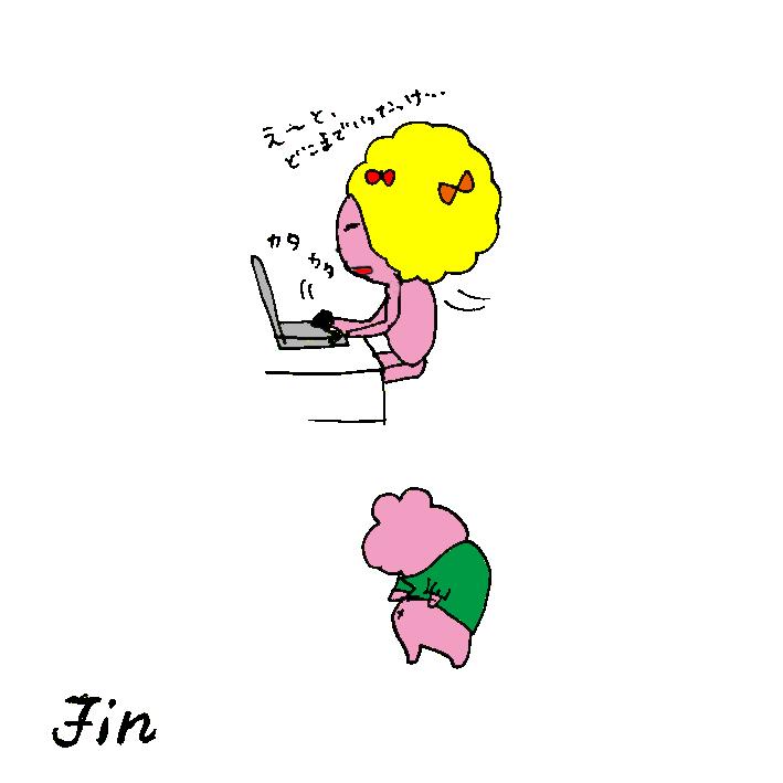 ハムカツとショートアニメ ~痩せちゃったチャースケ~_d0159822_12384396.jpg