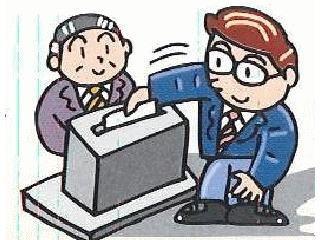 入札公告大量に出てます_b0040332_18513468.jpg
