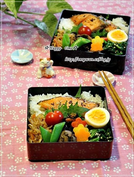 鮭の照焼き弁当と今週の常備菜♪_f0348032_18080840.jpg