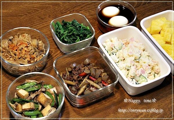 鮭の照焼き弁当と今週の常備菜♪_f0348032_18082833.jpg