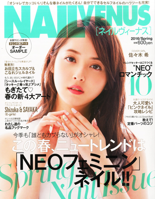 NAIL VENUS 2016/Spring_e0284934_1181465.jpg