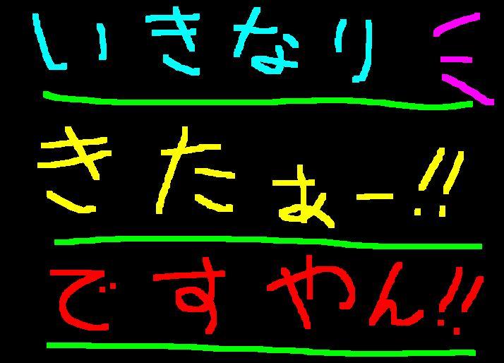 f0056935_19222426.jpg