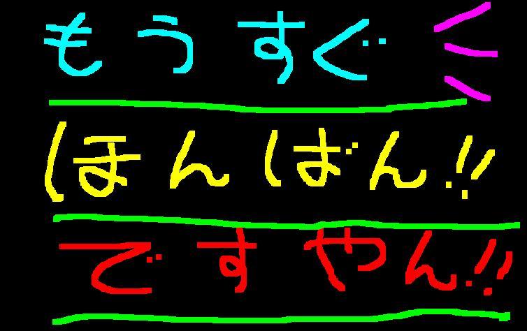 f0056935_20541837.jpg