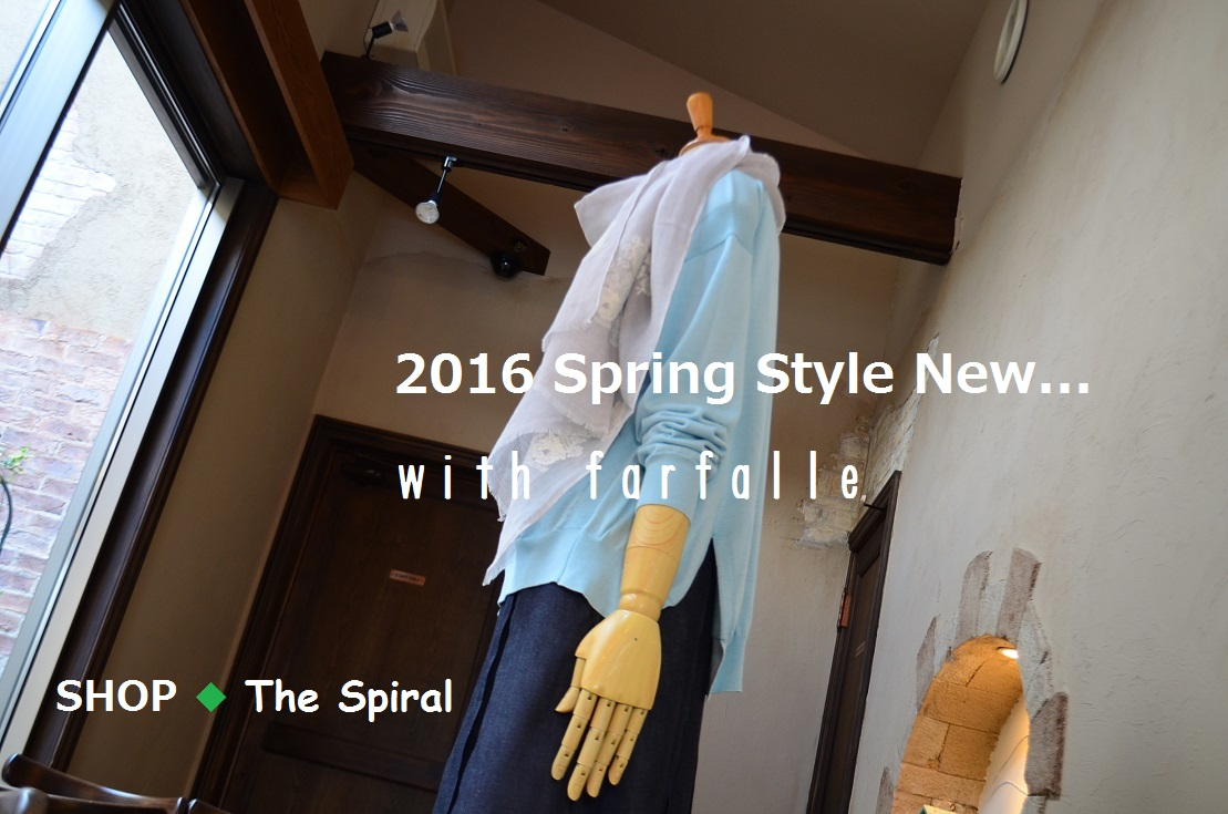 """2016 Spring Style New... with farfalle~2/15mon\""""_d0153941_1711247.jpg"""
