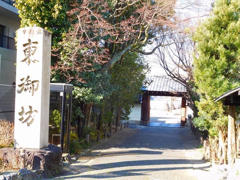 一時期隆盛を誇った【山科本願寺】とは20160210_e0237645_16575080.jpg