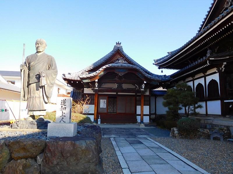 一時期隆盛を誇った【山科本願寺】とは20160210_e0237645_1658124.jpg