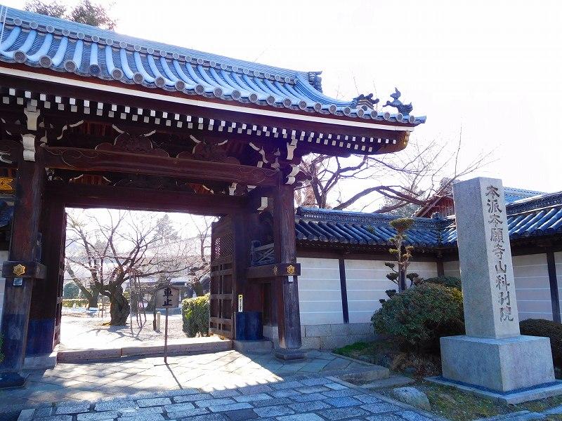 一時期隆盛を誇った【山科本願寺】とは20160210_e0237645_16585243.jpg