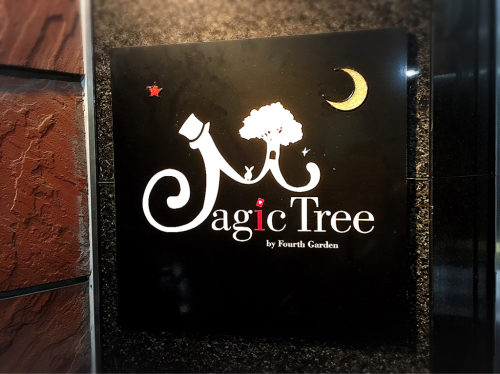 Magic Tree (マジック ツリー)_e0292546_03445833.jpg