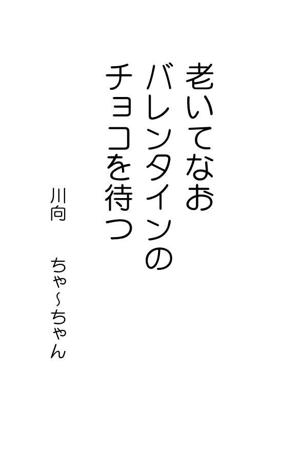 b0142158_212597.jpg