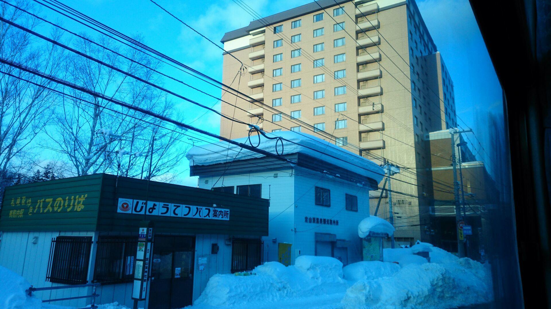 バスツアー・冬の朝里峠_b0236665_08094700.jpg