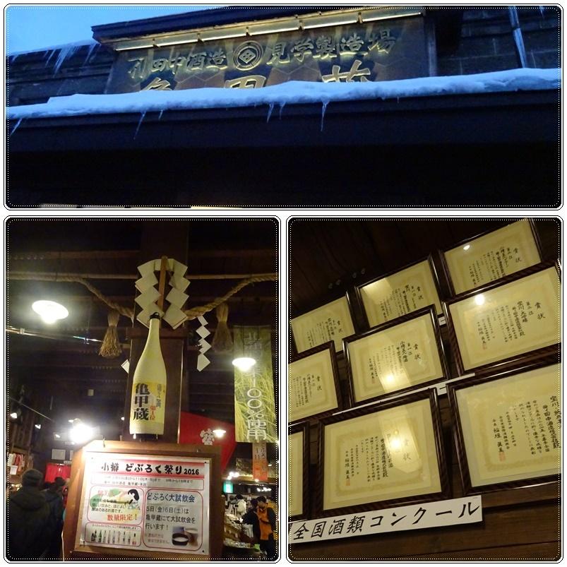 小樽の酒蔵・田中酒造_b0236665_21293707.jpg