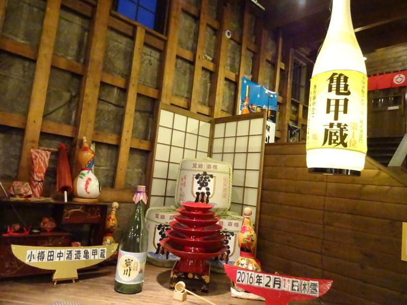 小樽の酒蔵・田中酒造_b0236665_21313438.jpg