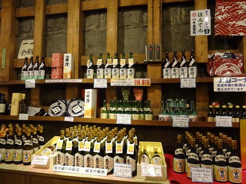 小樽の酒蔵・田中酒造_b0236665_21361535.jpg