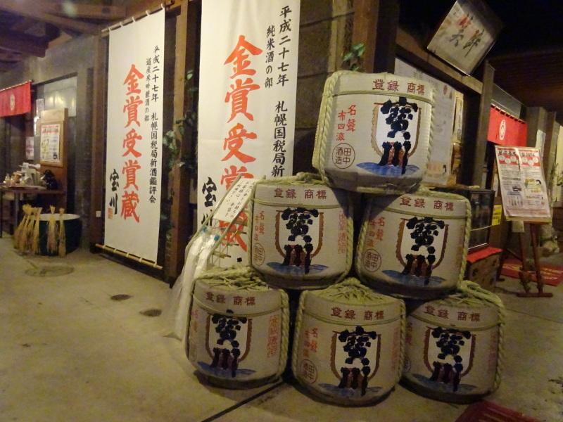 小樽の酒蔵・田中酒造_b0236665_21385510.jpg