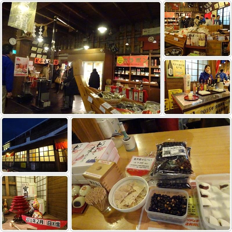 小樽の酒蔵・田中酒造_b0236665_23305765.jpg