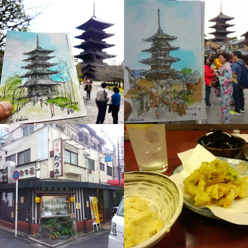 京都へ 東寺・八坂の塔_f0230666_1423298.jpg