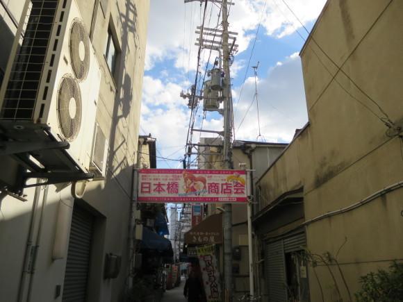 日本橋(大阪)_c0001670_19404555.jpg