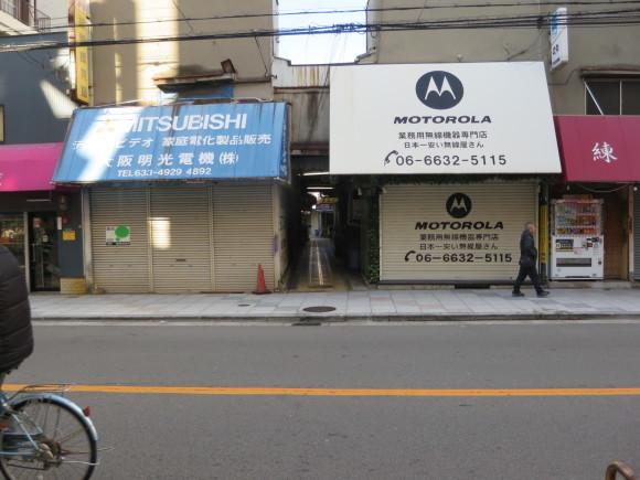 日本橋(大阪)_c0001670_19410310.jpg