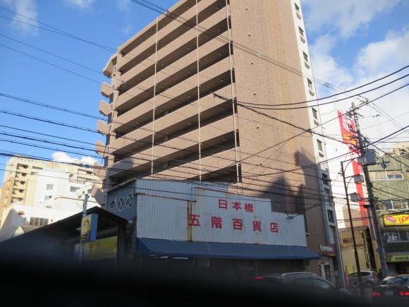 日本橋(大阪)_c0001670_19411519.jpg