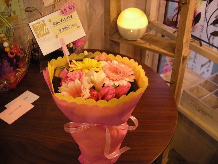 送別会と、花束と、その後の行方。。。。_b0344880_17311062.jpg