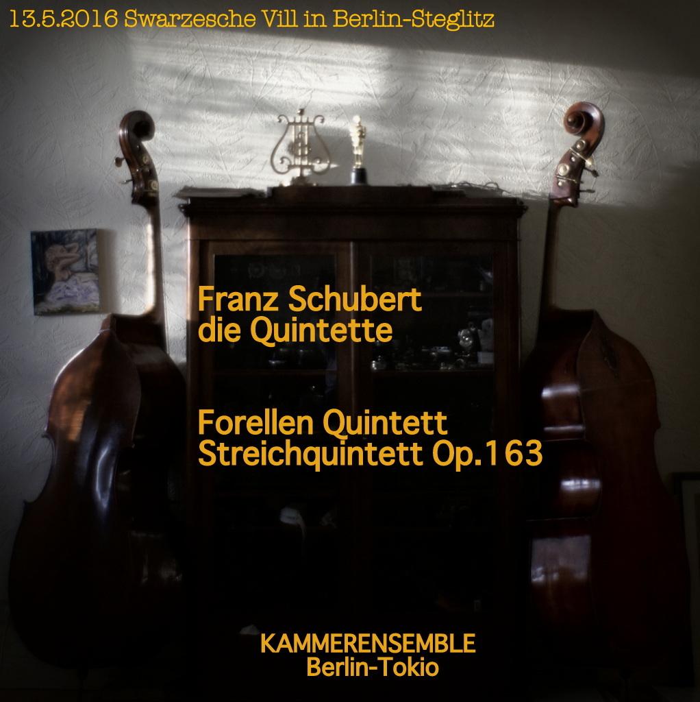 Quintette _c0180686_11102338.jpg