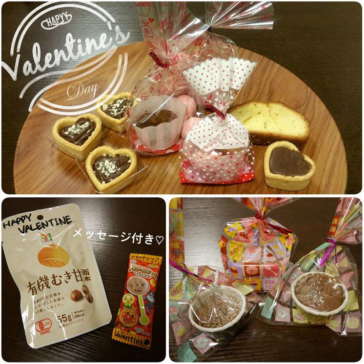 生徒chan達の本番&嬉しいバレンタイン等…♡_d0224894_22262516.jpg