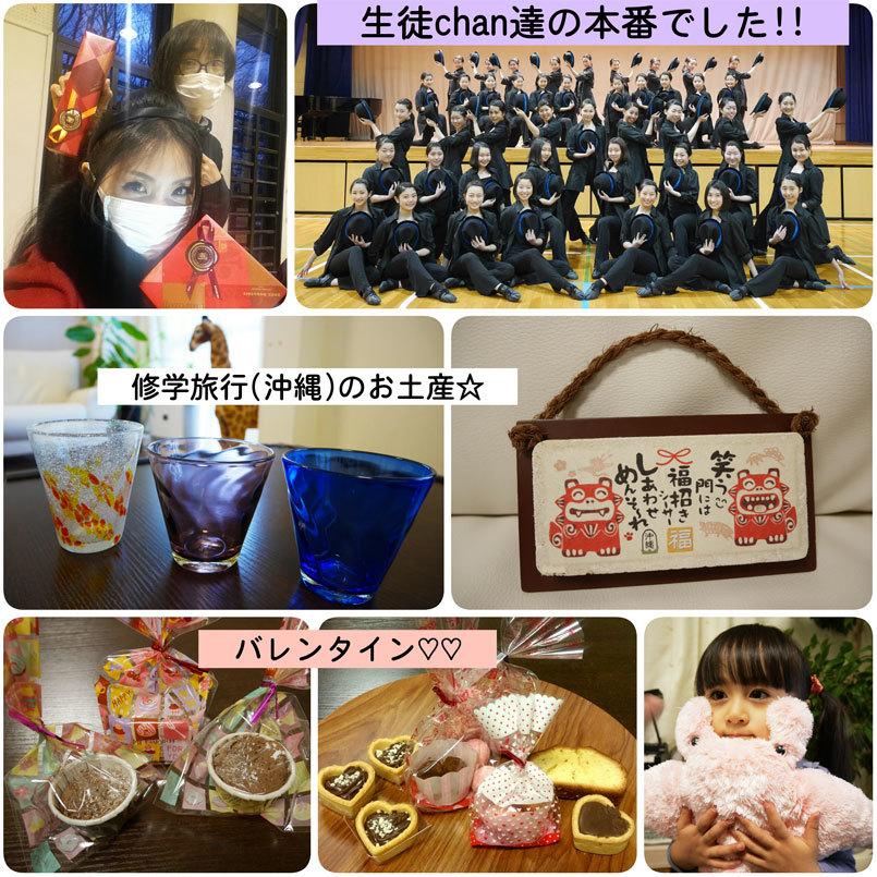 生徒chan達の本番&嬉しいバレンタイン等…♡_d0224894_22321364.jpg