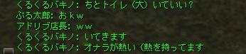 f0089303_134172.jpg
