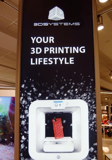 NYメイシーズ本店内にある3Dプリンター・メーカー「3Dシステムズ」(3D Systems)の直営店_b0007805_21424755.jpg