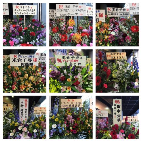 ありがとう!20周年記念LIVE その② 〜音楽FRIENDS〜_a0114206_20030606.jpg