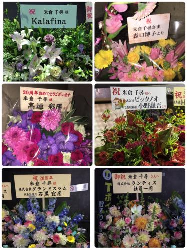 ありがとう!20周年記念LIVE その② 〜音楽FRIENDS〜_a0114206_20030713.jpg